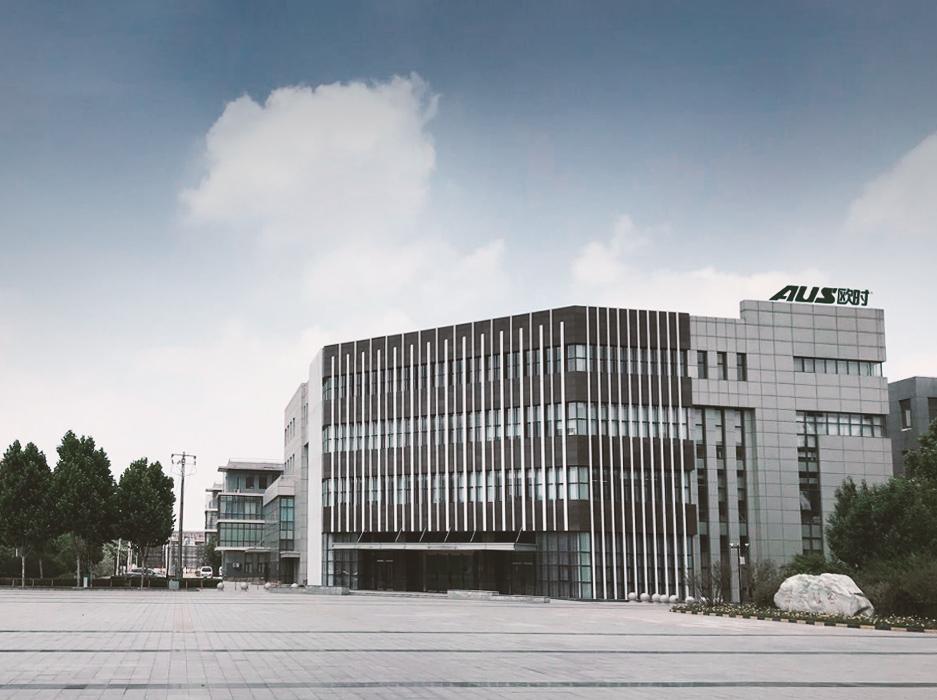 北京办公家具厂(欧时家具)