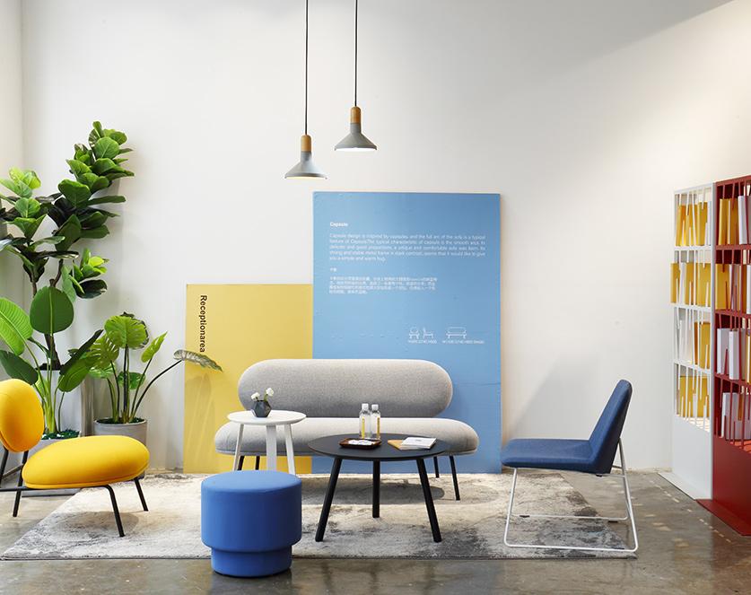 Capsule 卡索系列沙发